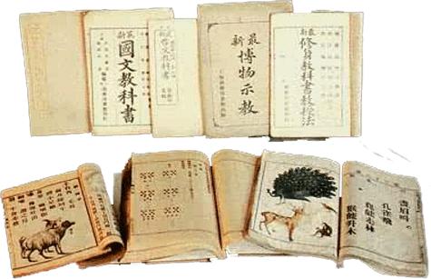 Ensayos clínicos sobre el uso terapéutico en el cáncer de la Scutellaria baicalensis, planta medicinal china